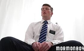 Elder Campbell Chapter 1: The Interview